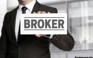 Как стать брокером на валютной бирже?