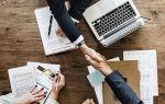 Бизнес план компании по разработке программного обеспечения: пошагово