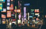 Популярные товары из китая: топ-10 вариантов