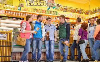 Франшиза «пивко»: особенности, условия и пакет тм