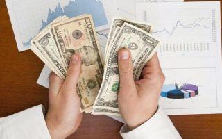 Как получить грант: пошаговая схема действий