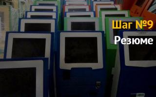 Платежные терминалы: как организовать на этом бизнес?