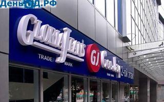 Франшиза глория джинс – концепция торгового дела на сегодня