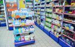 Как открыть аптечный пункт с нуля: бизнес план и требования