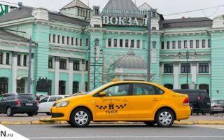 Как заработать в такси: 4 проверенных варианта