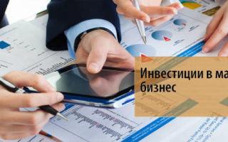 Производство сувенирной продукции как бизнес: оборудование
