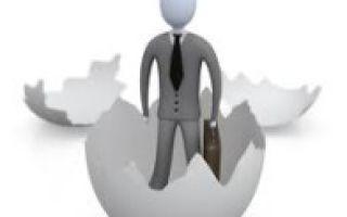 Как открыть малый бизнес: идеи в украине в 2020 году