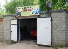 Идеи малого бизнеса в гараже: Варианты заработка с минимальными вложениями