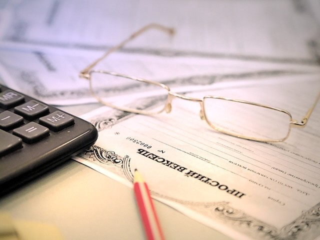 Как и куда инвестировать деньги под проценты: Выгодные идеи