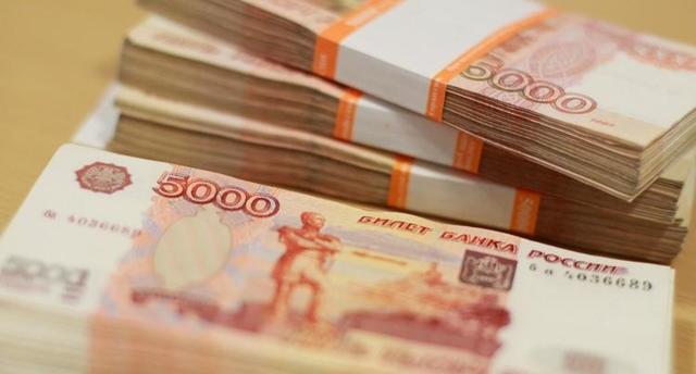 Куда инвестировать миллион рублей в 2020 году: Виды вложений