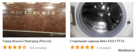 Как заработать 10000 рублей за один деньв России