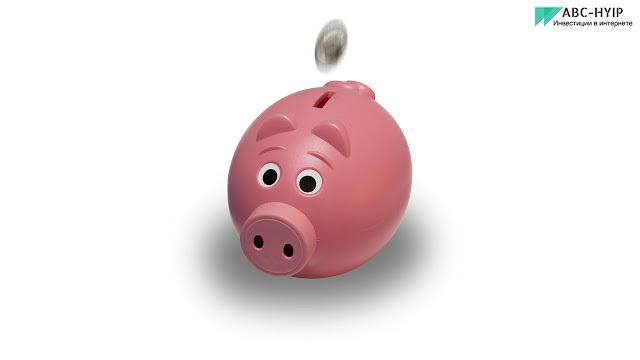 Куда выгодно вложить деньги в 2020 году под проценты: Идеи инвестирования