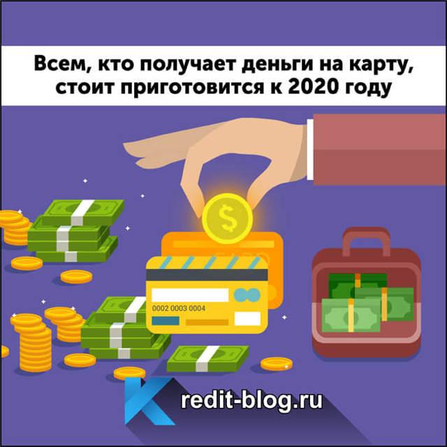 Где можно взять деньги в долг срочно в 2020 году: Идеи и варианты