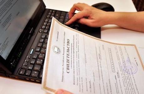 Как получить ИНН физическому и юридическому лицу?