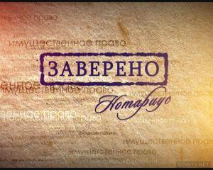 Как стать нотариусом в России: Что нужно?