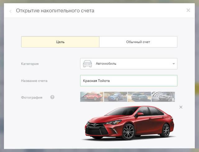 Куда вложить 100000 рублей чтобы заработать: Инвестирование денег