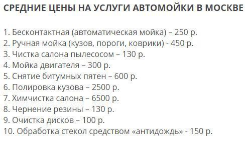 Как заработать деньги школьнику 12 лет в России: Идеи где заработать подростку