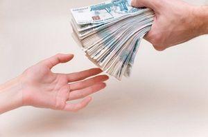 Субсидии малому бизнесу от государства в 2020 году: Как получить помощь предпринимателям?