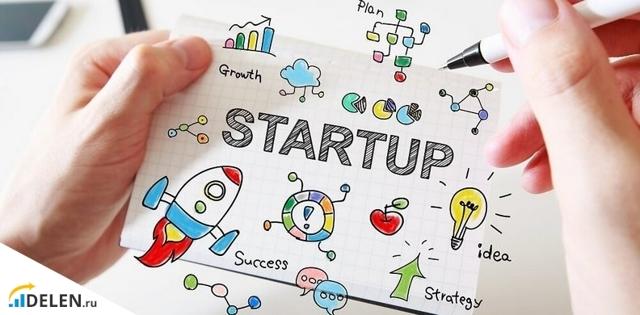 Как взять кредит на открытие малого бизнеса с нуля не имея ничего