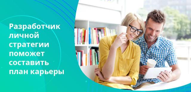 Какие профессии будут востребованы через 10 лет в России в 2020 году