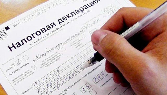 Как заполнять налоговую декларацию: 12 правил