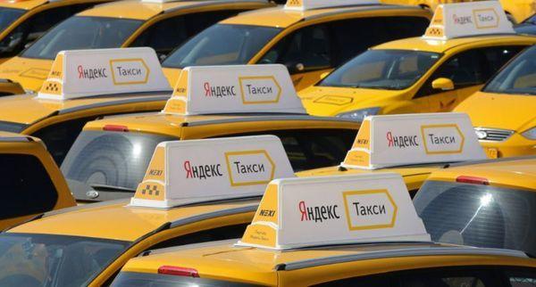 Яндекс Такси – франшиза для начинающих