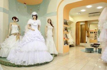 Бизнес план свадебного салона: готовые финансовые расчеты
