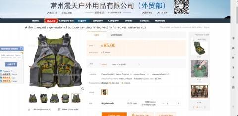 Как заказать товар из Китая: 5 подробных шагов