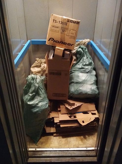 Переработка макулатуры: как делать деньги из мусора?