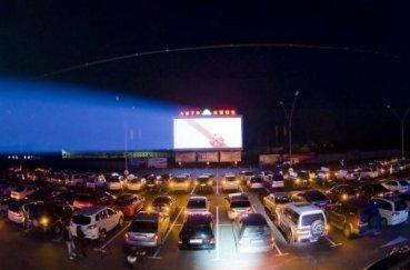 Как открыть кинотеатр: помещение, оборудование, основные расходы