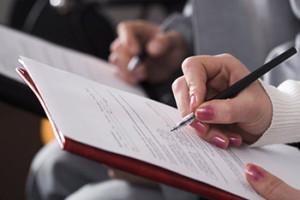 Как получить выписку из ЕГРЮЛ в налоговой?