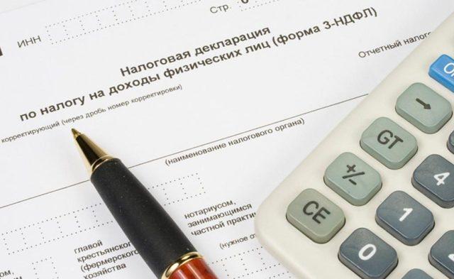 Налоговая декларация для ИП: как заполнить и подать?