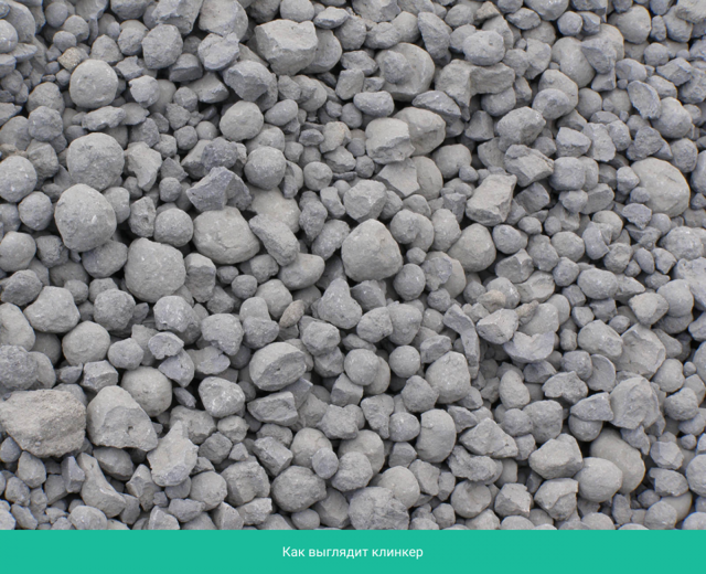 Из чего делают цемент: бизнес на песке