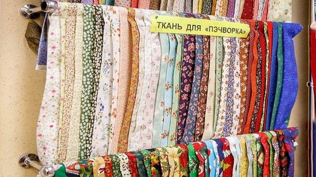 Как открыть магазин тканей: пошаговый план