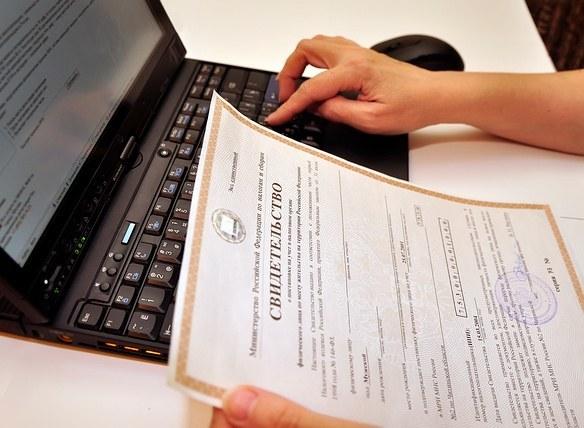 Документы для получения ИНН: список и рекомендации