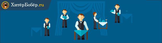 Что такое кейтеринг: 9 основных видов услуг