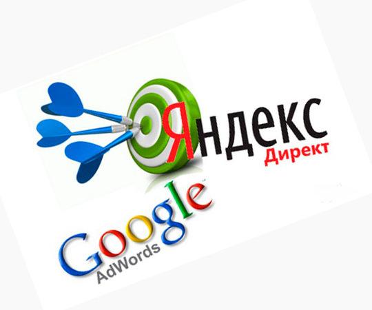 Какая реклама самая эффективная: онлайн и оффлайн виды
