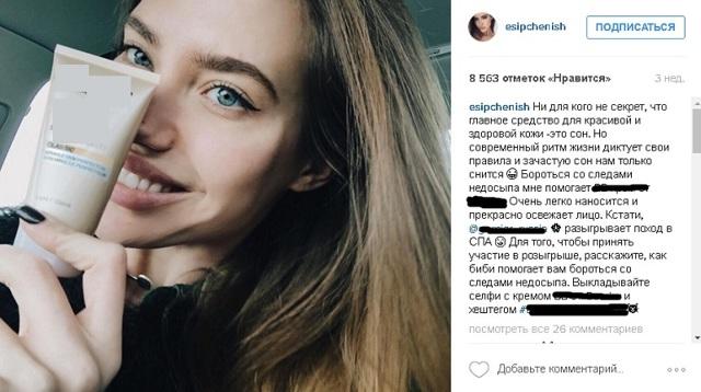 Как открыть интернет магазин профессиональной косметики для волос?