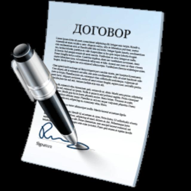 Какие документы нужны для кредита: подробный перечень
