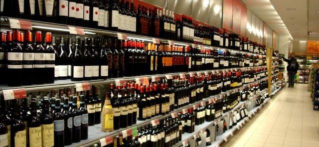 Как получить лицензию на продажу алкоголя?