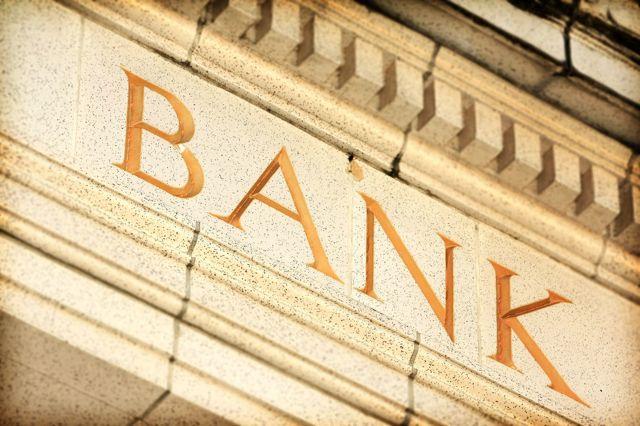 Банковский счет: это что и как открыть?
