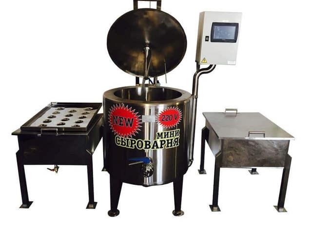 Оборудование для производства сыра: стоимость и характеристика