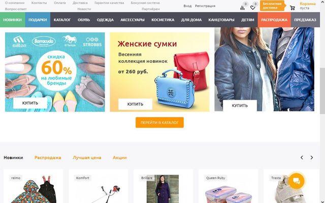 Поставщики одежды для интернет магазина – где их искать?