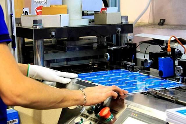 Бизнес по производству пластиковых карт