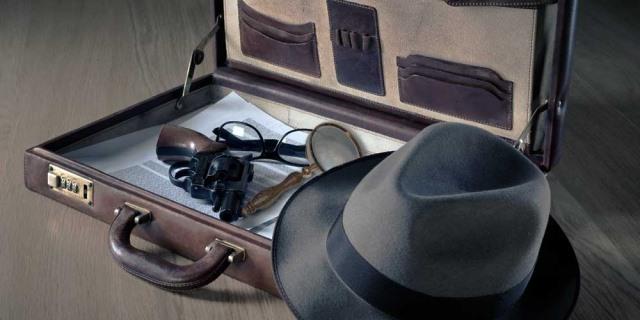 Бизнес план детективного агентства - TecBoom