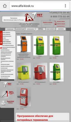 Как открыть букмекерскую контору и зарабатывать на азарте?