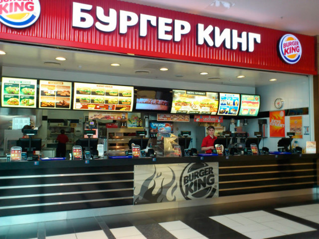 Франшиза Бургер Кинг: условия сотрудничества с ТОП-2 фаст-фудом в мире