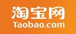 Как заказать с Таобао: 5 подробных пунктов
