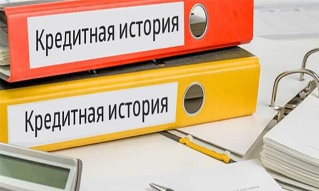 Как узнать задолженность по кредиту: 4 надежных способа